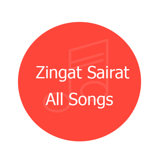 how to download all songs google play music
