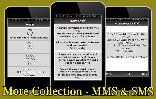 玩免費通訊APP|下載SMS & MMS Messages Collection app不用錢|硬是要APP