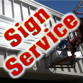 Sign Service Request