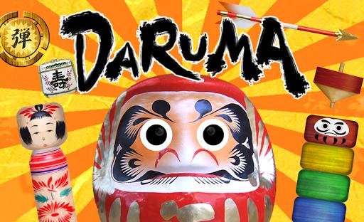 免費下載休閒APP|DARUMA -目玉を転がして入れてください- app開箱文|APP開箱王