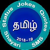 Tamil Jokes shayari status