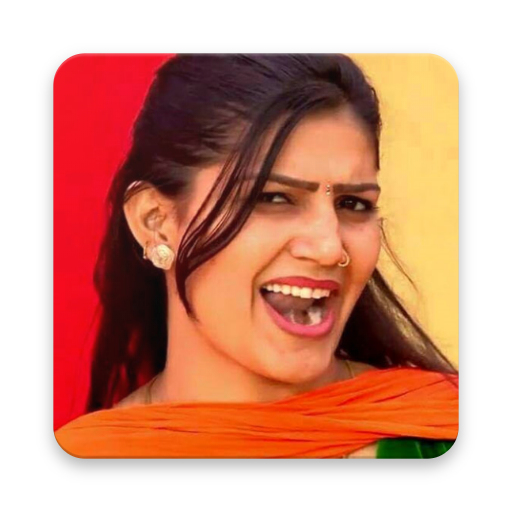 Sapna Dancer - Haryana Hit Videos