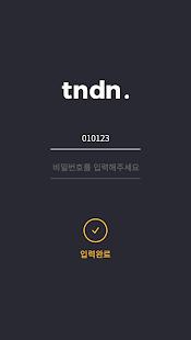 TNDN 파트너 - náhled