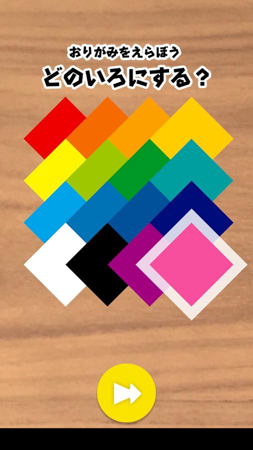 ハート 折り紙 折り紙 幼児向け : play.google.com