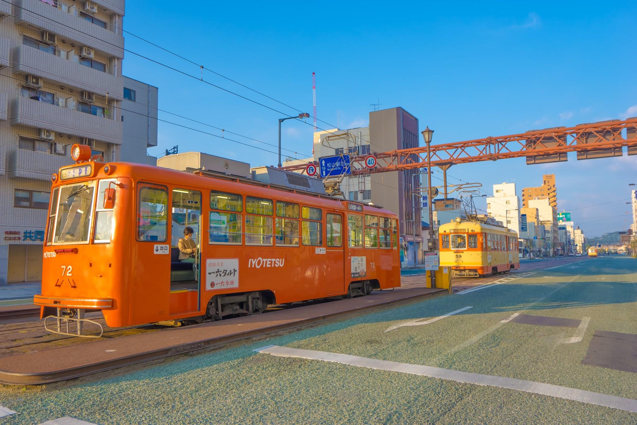 愛媛 松山 市内電車(路面電車)1