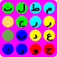 Download كلمات مفقودة For PC Windows and Mac