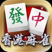 i.Game 13 Mahjong