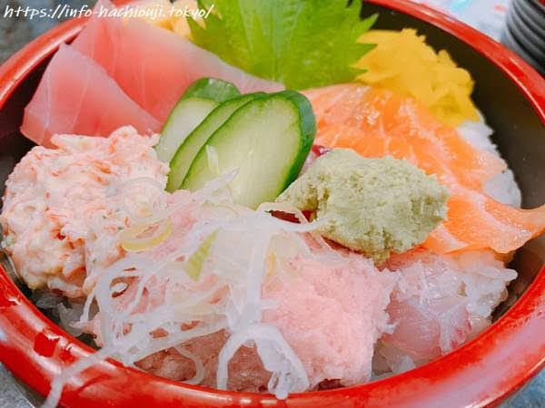 独楽寿司 よくばり丼