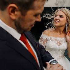 Wedding photographer Vladislav Kurochkin (Vladislavkur). Photo of 28.02.2018