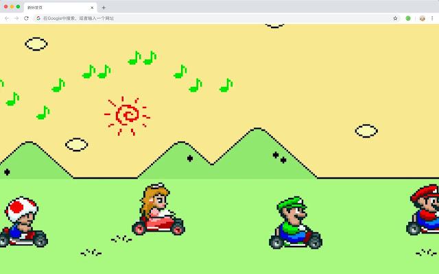Mario Kart HD Wallpapers Top Games Themes