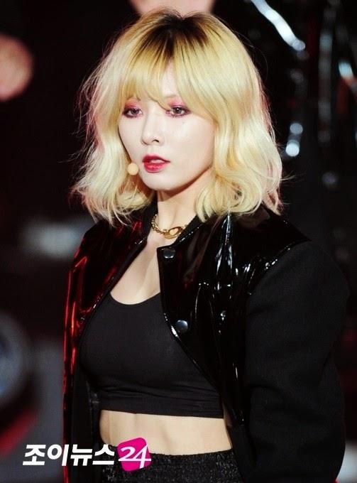 hyuna hair 22