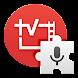Video & TV SideViewボイスプラグイン