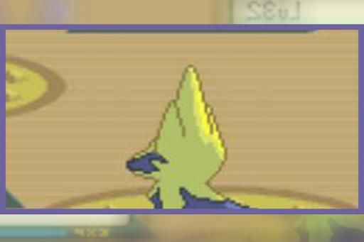 pokemoon Emerald version  captures d'écran 1