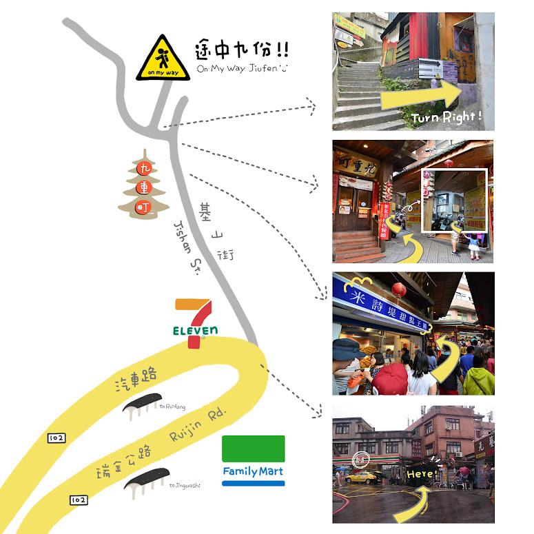 Maps & Direction 地圖&交通 - 途中青年旅館官網 / On My Way Hostel At Taipei Jiufen Hualien Taitung 臺北 九份 花蓮 臺東 青年 ...