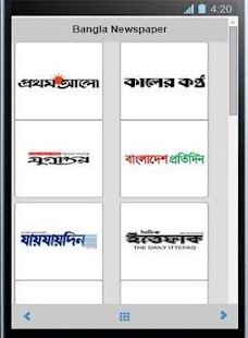 bangladeshi english news paper online Read all bangla newspapers staying one page world's all bangla news and all bangladeshi newspapers are listed and sorted here by category,popularity.