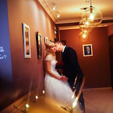 Wedding photographer Natalya Kolesnichenko (NataliaMoon). Photo of 25.04.2018