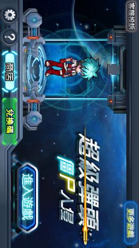 超級彈頭-僵尸大战