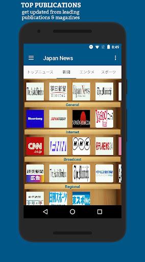 Japan News 1.0 PC u7528 1