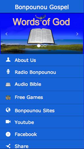 Bonpounou Gospel