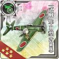 一式戦 隼II型(64戦隊)