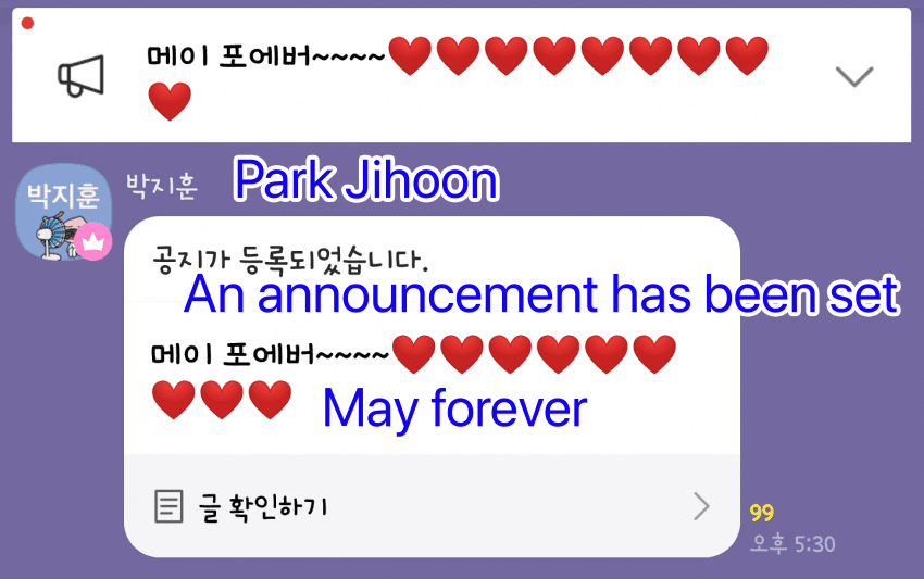 park jihoon fan chat 3