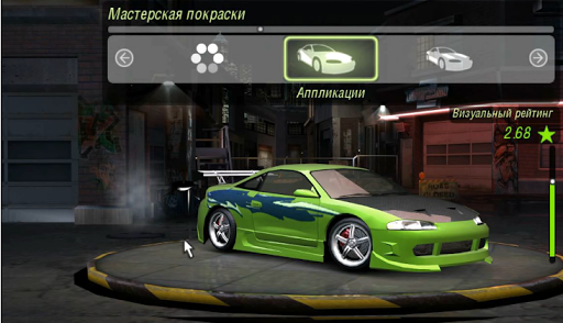 baixar need for speed shift apkpure