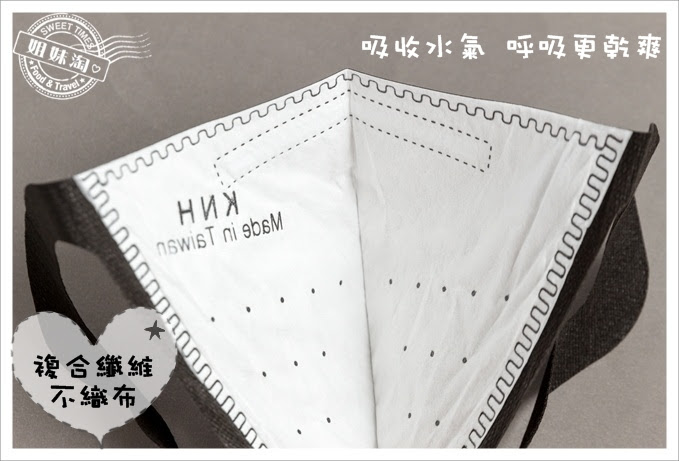 康乃馨PM2.5 3D立體口罩複合纖維不織布