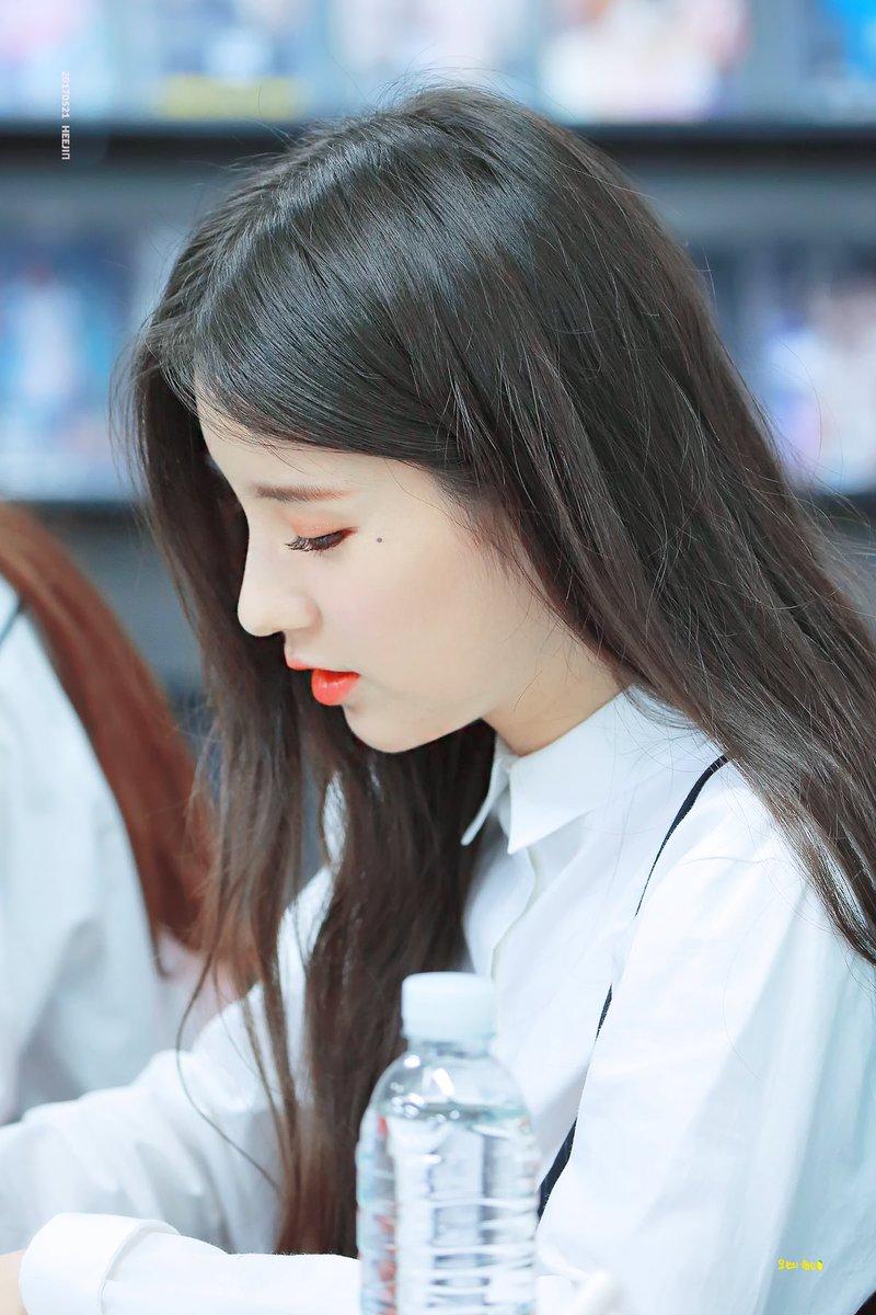 heejin profile 6
