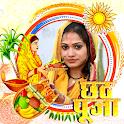 छठ पूजा फोटो फ्रेम 2020 - chhath puja photo frames icon