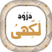 Publisher info for Islam Space on Mobile Action - App Store