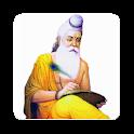 Telugu Panchangam icon