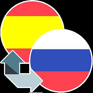 Resultado de imagen de ruso