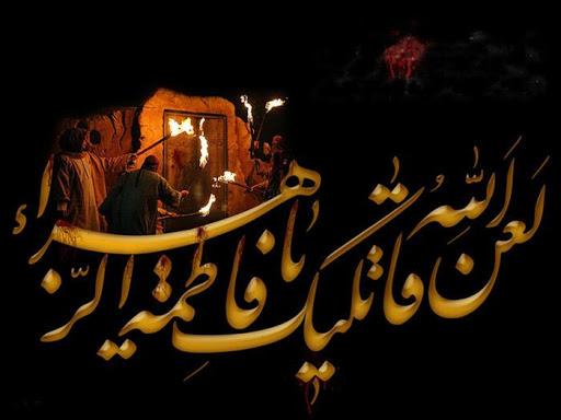 Arabic Calligraphy Name Art 1.0 screenshots 4
