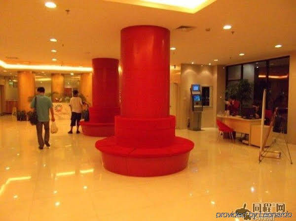 City Exquisite Hotel - Xiamen Dongdu Branch