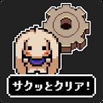 エバーダークの時計塔 -短編RPG Icon
