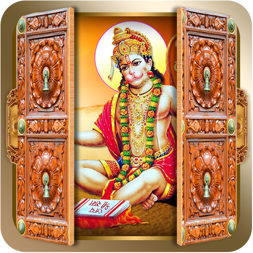 遊戲App|Hanuman Ji Door Lock Screen LOGO-3C達人阿輝的APP
