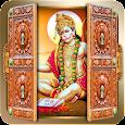 Hanuman Ji Door Lock Screen apk