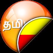 Tamil-Kannada Translator