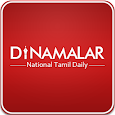 Dinamalar for Phones apk
