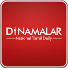 Dinamalar for Phones icon