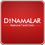 Dinamalar for Phones 3.4 (AdFree)
