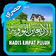 Hadis 40 Arbain Nawawiyyah Download on Windows