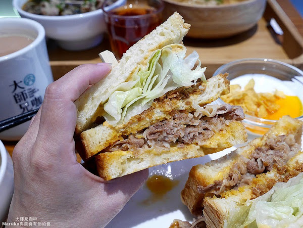 大師兄咖啡|麻辣牛肉三明治配脆油條再來一碗麻辣牛肉銷魂麵一次兩種滿足