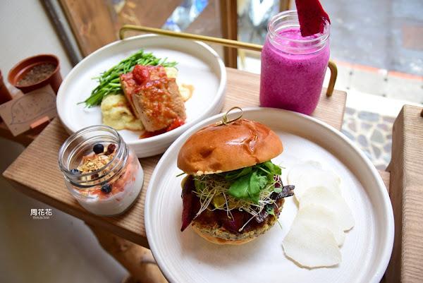 【台北食記】VCE南加州餐飲生活概念店 歐美流行新食尚 衝浪風格東區不限時餐廳
