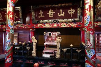 Photo: Throne room of Shuri castle