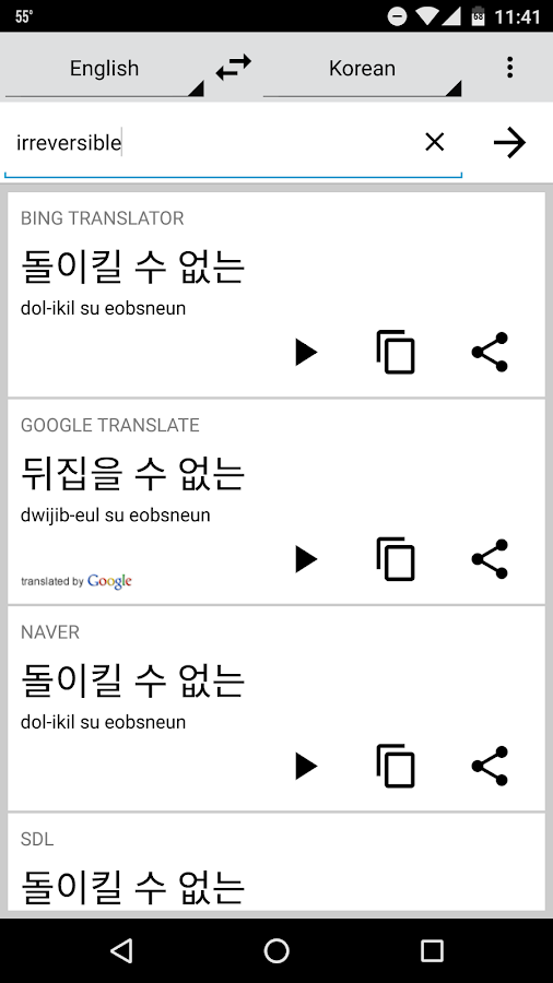Translator - Free Trial🔥- screenshot