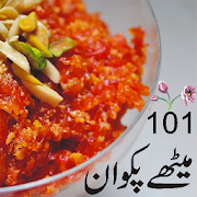 App Sweet Recipes in urdu APK for Windows Phone