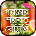 Juice recipes in bangla icon