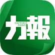 力報Exmoo News icon
