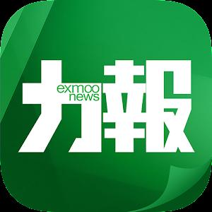 力報Exmoo News